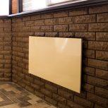 Fali és mennyezeti fűtő panelek